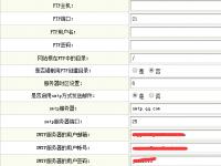 织梦怎么把自定义表单提交信息发送到邮箱(DedeCMS订单需求留言信息发送到邮箱)