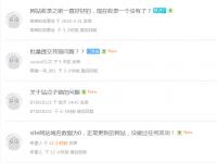 360K站:近期网站被K在好搜(360搜索)收录被降为0,网站被360K恢复方法