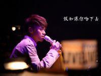 《假如让你吻下去》 - 张敬轩·Hins Cheung