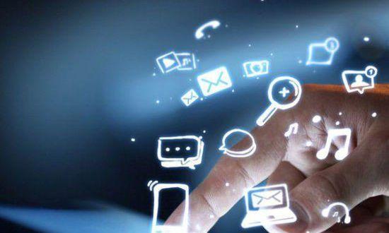 互联网信息服务
