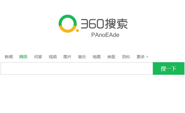 360K站恢复方法