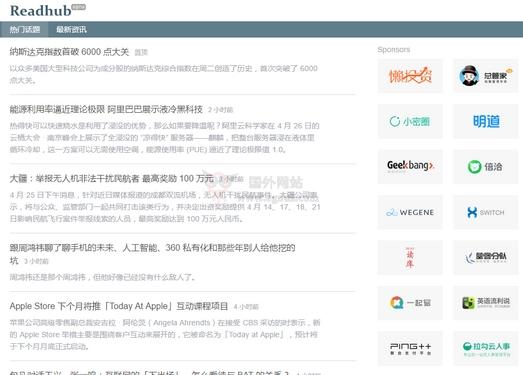 ReadHub官网,冯大辉无码科技Readhub